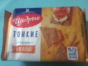 Щедрые хлебцы тонкие ржаные, 170 г #14, Евгений Щ.