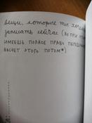 Антиежедневник(голубой) / The Non-Planner Datebook | Смит Кери #12, ПД УДАЛЕНЫ