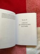 Беспокойный ум. Моя победа над биполярным расстройством | Джеймисон Кей #2, Александра К.