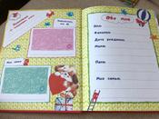 Мой третий год | Баранова Наталия Николаевна #7, Марина Ш.