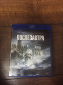 Послезавтра (Blu-ray) #10, Арнак Абгарян