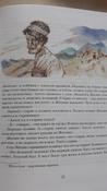 Севастопольские рассказы | Толстой Лев #7, Татьяна