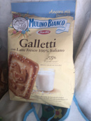 Mulino Bianco Galletti печенье песочное, 350 г #4, Елена Б.
