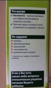 Hipp каша зерновая гречневая с фруктами, с 6 месяцев, 250 г #12, Ольга