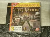 Игра Sid Meier's Civilization IV (PC, Русская версия) #5, ПД УДАЛЕНЫ