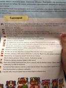 Hatber Развивающая игра-конструктор Пальчиковый театр Заюшкина избушка #4, Дарья Рыкова