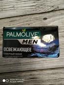 """Palmolive Мыло туалетное Palmolive Men """"Северный Океан"""", для лица и тела, освежающее, с морскими минералами, 90 г #1, Маркелова Юлия"""