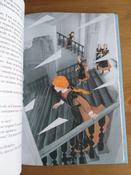 Повесть о рыжей девочке | Будогоская Лидия Анатольевна #5, Мария
