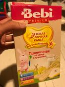 Bebi Премиум каша Печенье с грушами пшеничная молочная, с 6 месяцев, 200 г #3, Григорьева Кристина