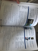 Oxford Word Skills (+ CD-ROM) #1, Анна К.