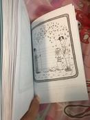 В метре друг от друга (кинообложка) | Липпинкотт Рейчел, Дотри Микки #1, Василисса С.