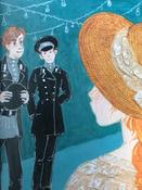 Повесть о рыжей девочке | Будогоская Лидия Анатольевна #4, Мария Ю.