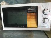 Микроволновая печь Vekta MS720BHW, белый #15, Андрианова Полина Сергеевна