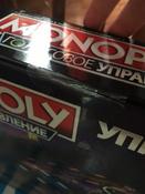 Настольная игра Monopoly Монополия Голосовой банкинг, E4816121 #60, Екатерина П.
