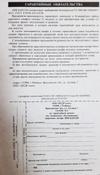 Мини-печь Кедр ШЖ-0,625/220, красный #7, Андрей О.