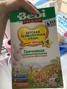 Bebi Премиум каша гречневая низкоаллергенная с пребиотиками, с 4 месяцев, 200 г #27, Елена Шайдурова