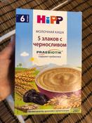 Hipp каша молочная 5 злаков со сливой и пребиотиками, с 6 месяцев, 250 г #4, Анна Птицына