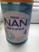Молочко NAN 4 OPTIPRO для роста, иммунитета и развития мозга, с 18 месяцев, 400 г #9, Ирина Ч.