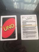 UNO Карточная игра Уно #13, Наталья Г.