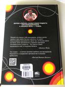 Цель. Процесс непрерывного улучшения | Голдратт Элияху М., Кокс Джеф #8, Valeria Makarina