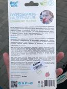 Прорезыватель/грызунок/игрушка для детей на держателе ROXY-KIDS, цвет голубой-розовый (кружочек) #9, Ирина Л.