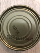 Fortuna тунец филе в собственном соку, 185 г #9, Елена