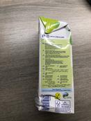 Alpro Ореховый напиток, обогащенный кальцием и витаминами, 1 л #6, Алена