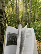 Записки книготорговца | Байтелл Шон #1, Юлия И.