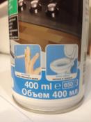 """Нейтрализатор неприятных запахов """"HG"""", 400 мл #9, Елена Х."""