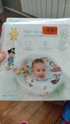 Круг надувной на шею для купания новорожденных и малышей Robby от ROXY-KIDS #1, Мария К.