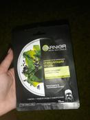 Garnier Увлажняющая черная тканевая маска Очищающий Уголь + Черные водоросли с гиуалроновой кислотой, сужающая поры, 28 гр #12, Лысенко Ж.