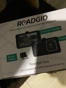 Видеорегистратор Roadgid Duo,  #1, Христофорова Вероника Андреевна