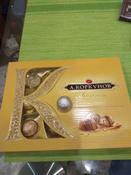 Конфеты Коркунов, молочный шоколад, 110 г #14, Константин У.