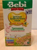 Bebi Премиум каша гречневая низкоаллергенная с пребиотиками, с 4 месяцев, 200 г #2, Ольга П.