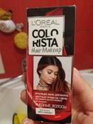 """L'Oreal Paris Красящее желе для волос """"Colorista Hair Make Up"""", оттенок Медные Волосы, 30 мл #10, Марина"""