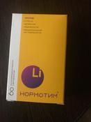 Нормотим таблетки от стресса для рассасывания, 60 шт #7, Дмитрий