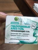 Garnier Skin naturals Дневной увлажняющий гель для лица Гиалуроновый Алоэ-гель, 50 мл #66, Darya G.