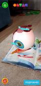 Анатомия. 4D Энциклопедия в дополненной реальности #7, Хабибрахманова Алия