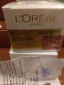 Крем для лица ночной L'Oreal Paris Возраст эксперт 45+, против морщин, лифтинг-уход, 50 мл #5, Анатолий Ф.
