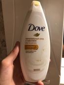 Dove «Нежность шёлка» Крем-гель для душа, бессульфатный, 250мл #12, Светлана Д.
