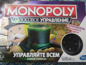 Настольная игра Monopoly Монополия Голосовой банкинг, E4816121 #51, Поддубная Т.