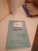 Творческий беспорядок (Mess). Блокнот с нестандартными заданиями - (англ. обложка) | Смит Кери #1, Елена Р.