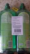 Средство для мытья посуды Frosch Зеленый лимон, 1 л х 2 шт #3, Светлана А.