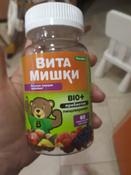 """Пребиотик ВитаМишки """"Bio+"""", 60 жевательных пастилок #3, Наталия З."""