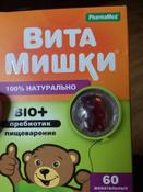 "Пребиотик ВитаМишки ""Bio+"", 60 жевательных пастилок #6, Елена Ж."