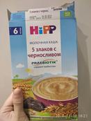 Hipp каша молочная 5 злаков со сливой и пребиотиками, с 6 месяцев, 250 г #9, Игнатова Евгения