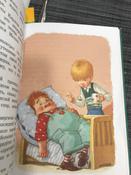 Малыш и Карлсон, который живёт на крыше | Линдгрен Астрид #155, Галина Трапезникова