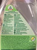 """Очиститель для унитазов """"Frosch"""", с ароматом лимона, 750 мл #14, Елена П."""