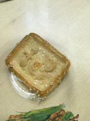 Mulino Bianco Galletti печенье песочное, 350 г #14, Aноним