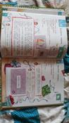 Мой первый год | Баранова Наталия Николаевна, Климович Наталья Сергеевна #3, Ксения